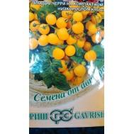 بذر گوجه گاردنر دیلایت زرد