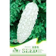بذر بیتر ملون سفید ماکائو